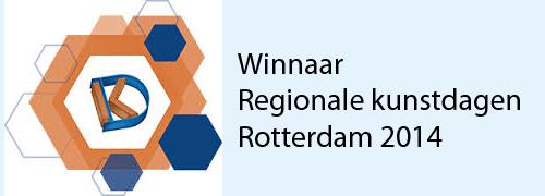 Wannaar Regionale Kunstdagen