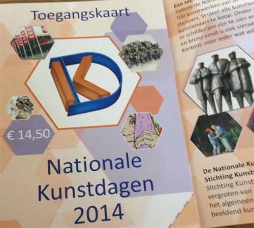 Winnaar Nationale Kunstdagen 2014